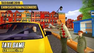 纽约出租车司机2019汉化版图4