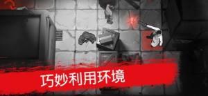 死亡行动僵尸生存破解版图4