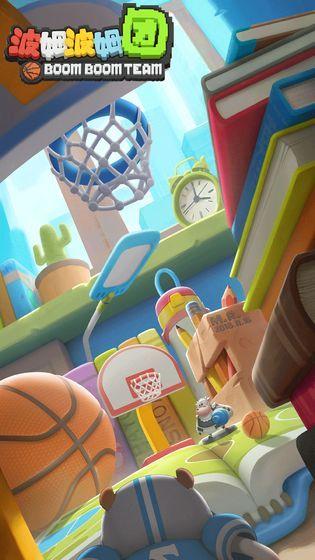 波姆波姆团官方网站下载正版游戏最新版图1: