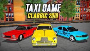 纽约出租车司机2019汉化版图5