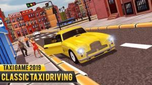 纽约出租车司机2019汉化版图2