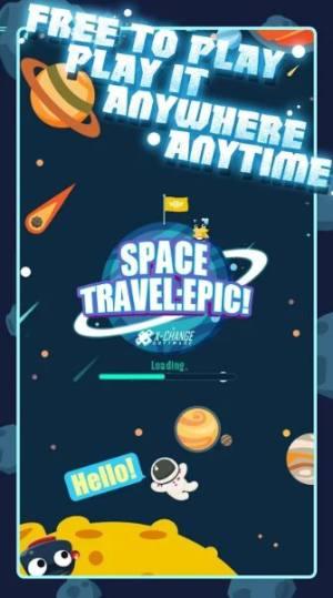 空间探索者手机游戏中文版图片3