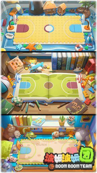 波姆波姆团官方网站下载正版游戏最新版图5: