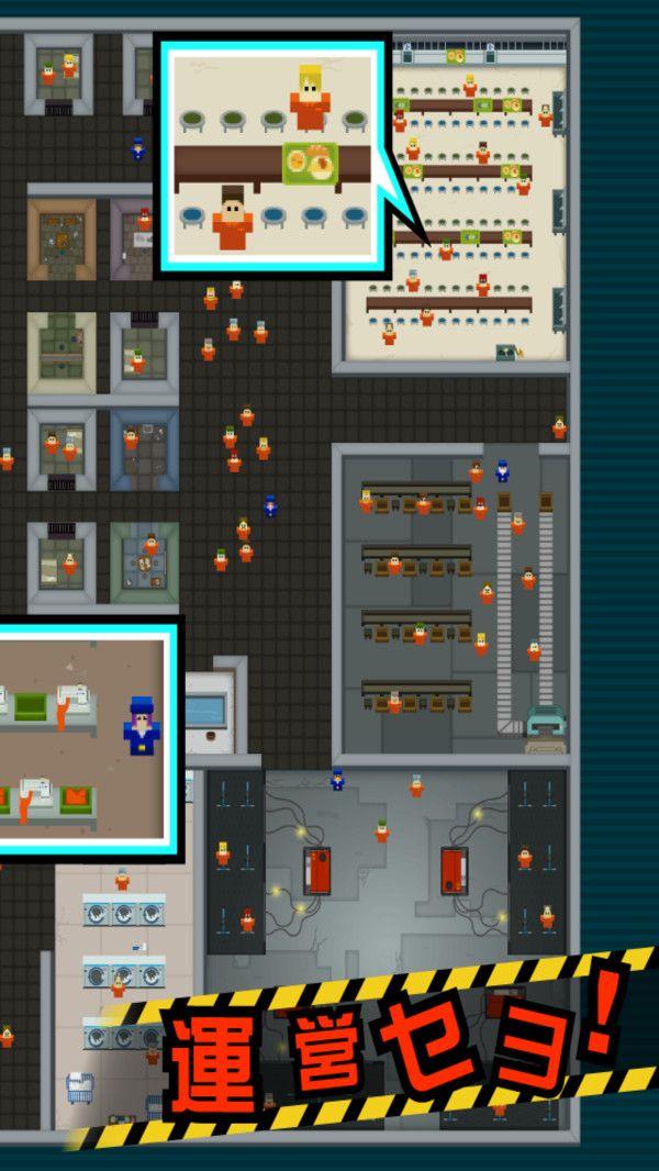 刑务所365游戏无限金钱下载图3: