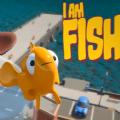 我是鱼中文版