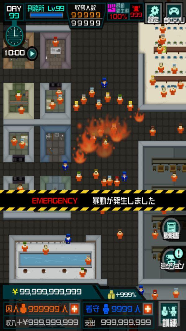 刑务所365游戏无限金钱下载图2: