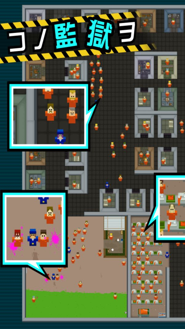 刑务所365游戏无限金钱下载图4: