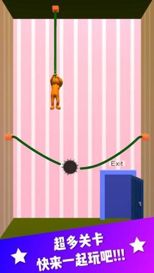 宝宝救援3D破解版图4