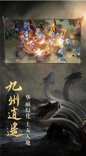 远古神兽异兽再临官方版图3