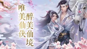 梦话西游开局秒5手游官网版图片4