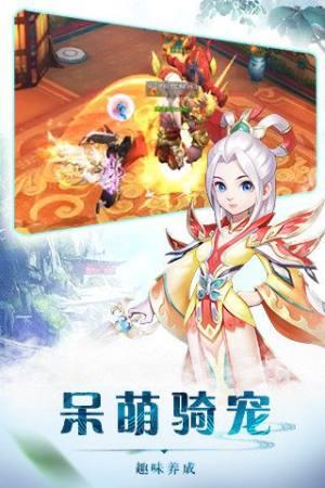 乱世江湖之热血神剑官网版图3