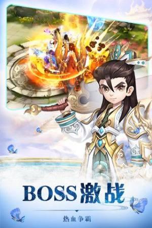 乱世江湖之热血神剑官网版图2