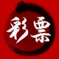 好彩堂精选资料大全APP
