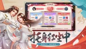 凡人修仙之仙逆苍穹手游官方版安卓下载图片3