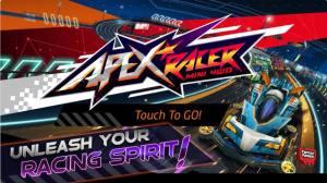 APEX Racer安卓版图3