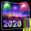 新年焰火2020小程序