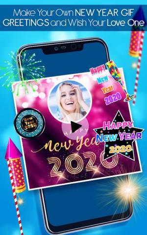 新年焰火2020小程序图5