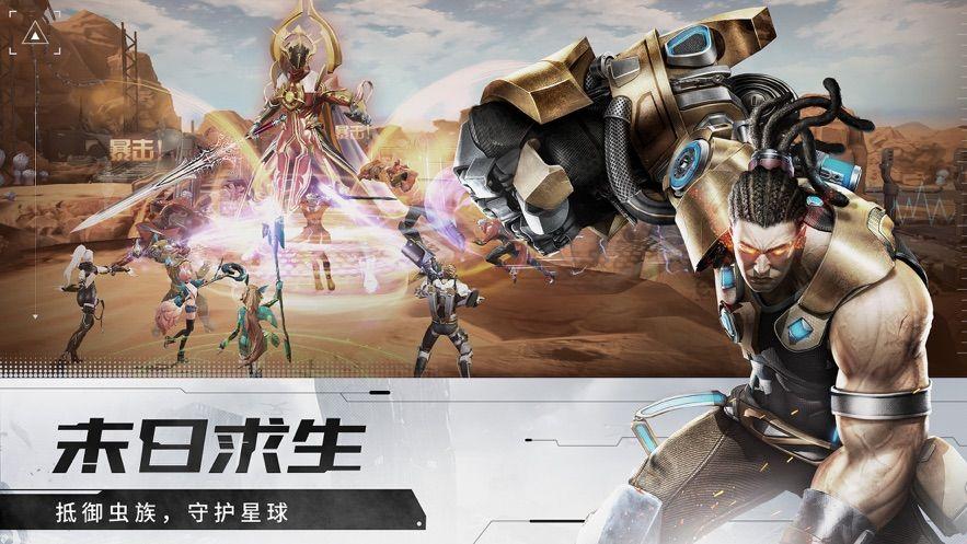 彩虹战纪游戏最新官方下载图2: