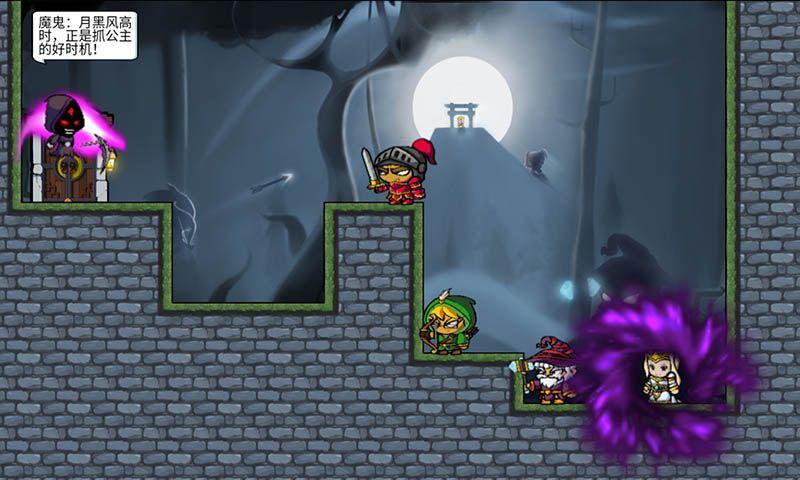 魔堡奇兵安卓游戏无敌版下载安装图2: