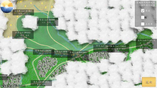 九州商旅中文破解版下载(Nine Provinces Caravan)图2: