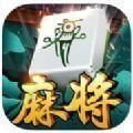 闲来熊猫麻将官网苹果版下载 v1.0