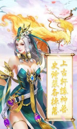 天行道诀别诗手游官网正版下载图片4