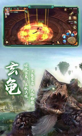 苍龙弑天录bt手游变态版下载图片3