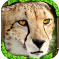 终极猎豹模拟器游戏