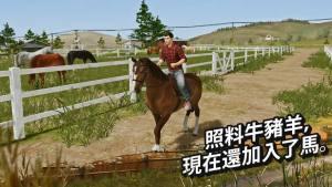 模拟农场20无限金币中文版图2