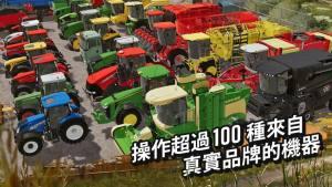 模拟农场20无限金币中文版图1