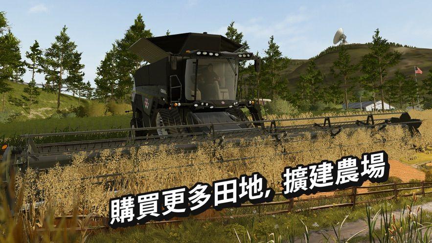 模拟农场2020无限金币破解版下载(Farming Simulator20)图5: