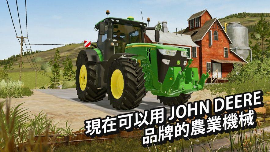 模拟农场2020无限金币破解版下载(Farming Simulator20)图4: