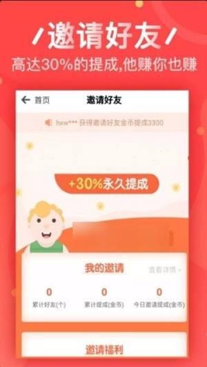 友粉儿官方平台图2