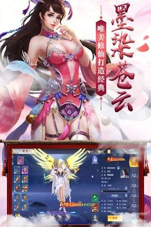 剑网梵天激活码领元宝变态版下载图片1