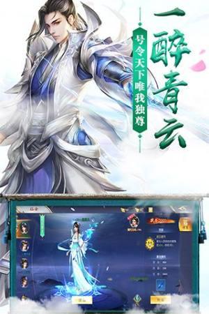 剑网梵天变态版图2