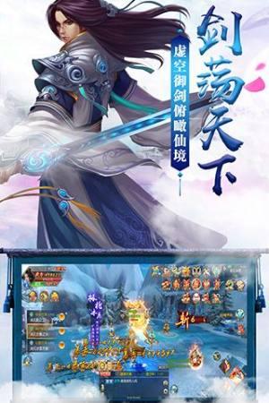 剑网梵天变态版图3