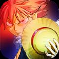 妖尾VS海贼王2.0手机版
