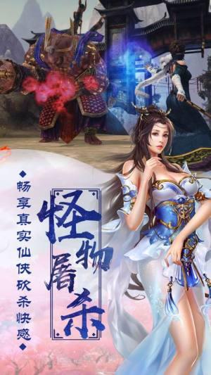 沧元神魔录游戏图3