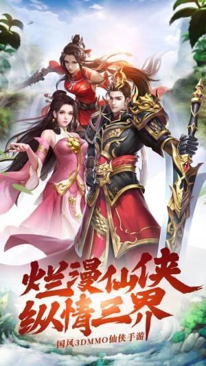 神剑画江山手游安卓版下载图片2