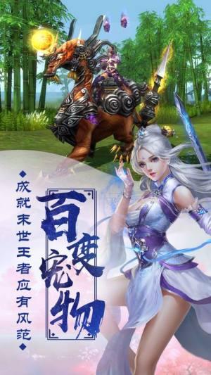 沧元神魔录游戏图1