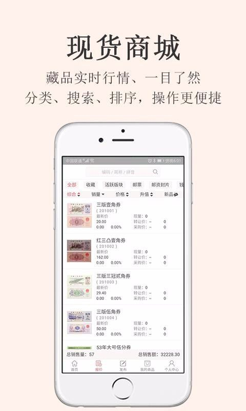 金网艺购APP官方平台下载图3: