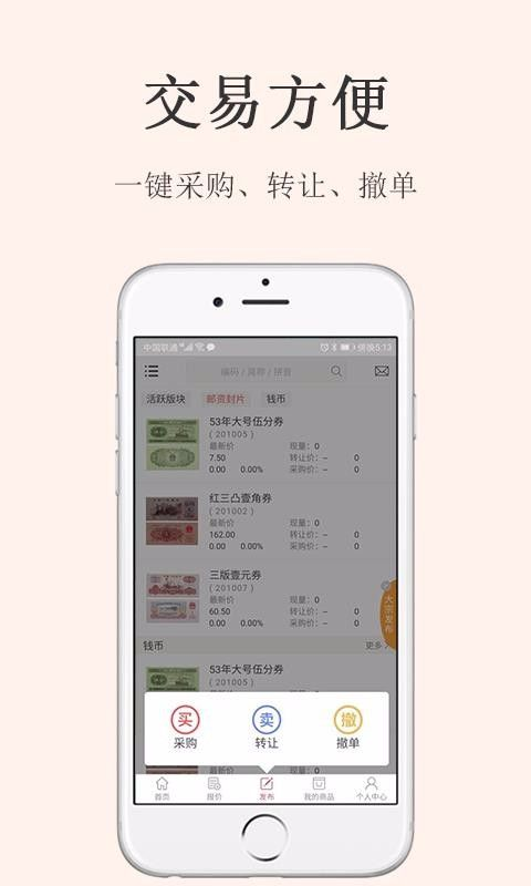 金网艺购APP官方平台下载图4: