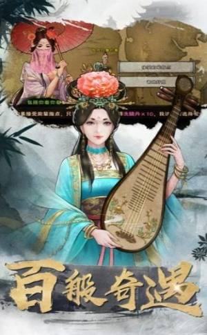 九阴九阳之金古群侠传官方图5