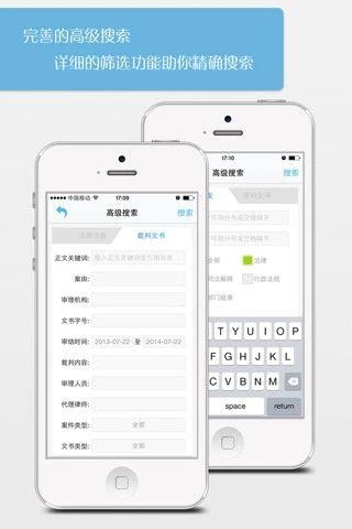 2019江西省领导干部网上法律知识学习和考试系统题库及答案完整版分享地址图3: