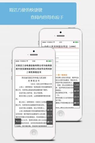 2019江西省领导干部网上法律知识学习和考试系统题库及答案完整版分享地址图4: