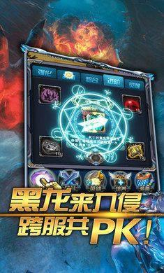 LOL之光游戏官网版下载图片1