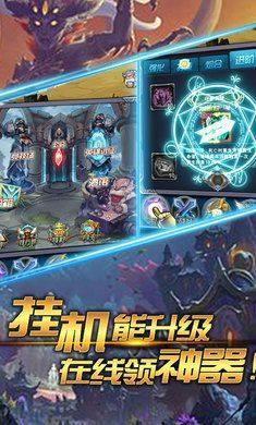 LOL之光游戏官网版下载图片2