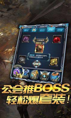 LOL之光游戏官网版下载图片3
