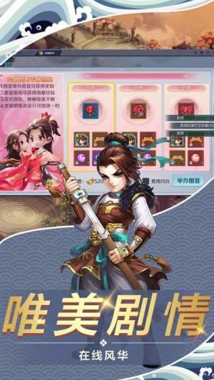 不死药仙安卓版官方下载图片3
