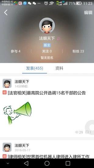 2019江西省领导干部网上法律知识学习和考试系统题库及答案完整版分享地址图2: